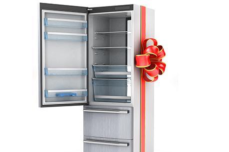 Ta mesec zbiramo denar za velik hladilnik 1
